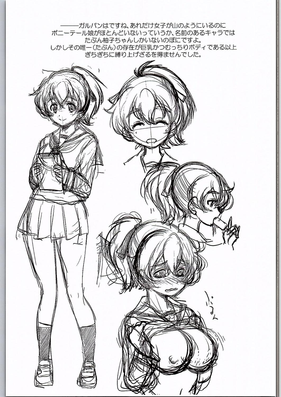 Yuzu Shibari 19