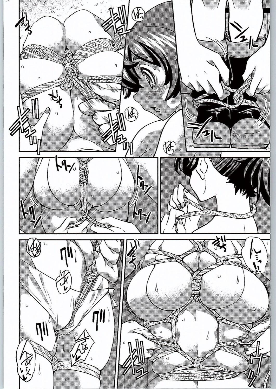 Yuzu Shibari 8