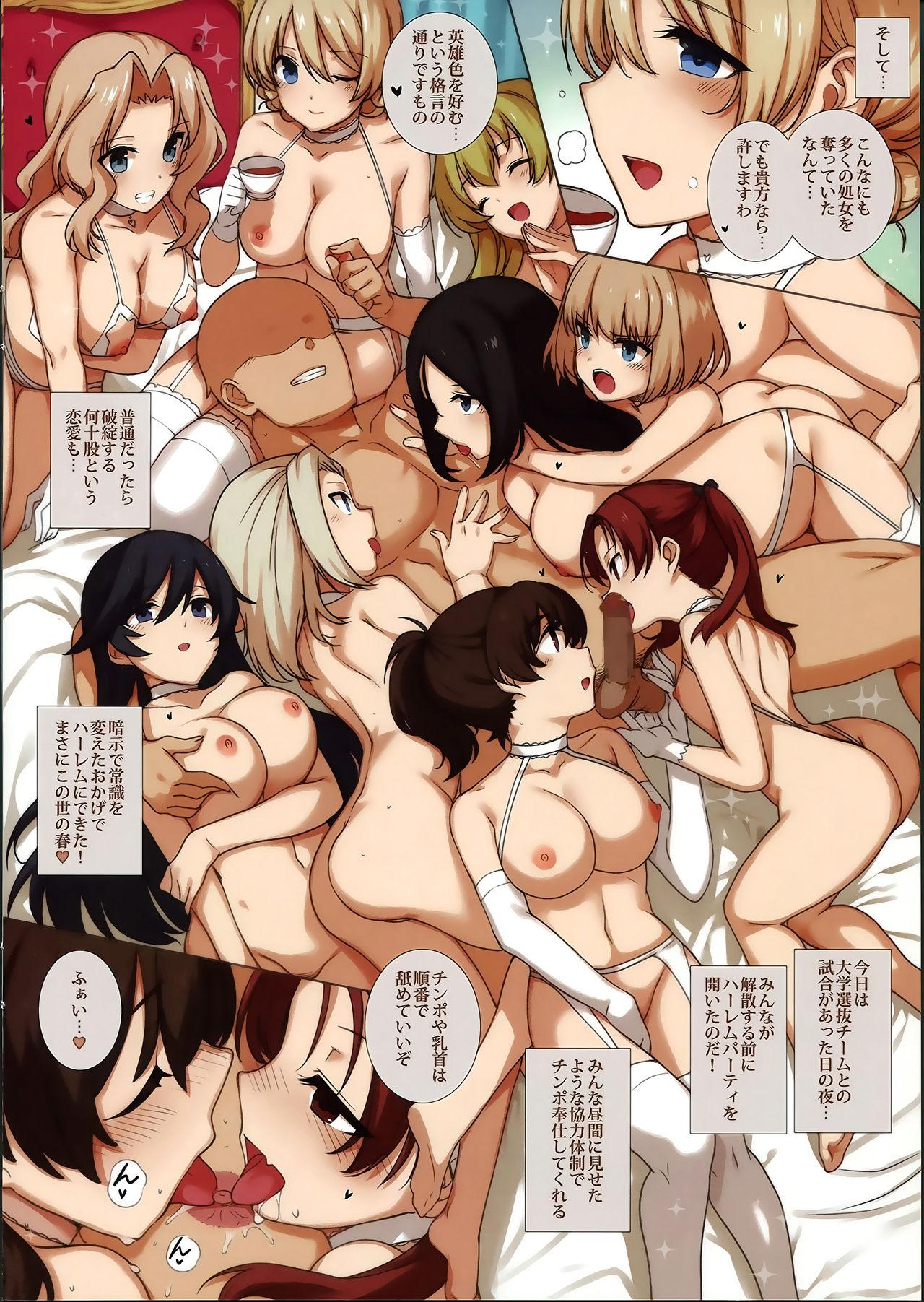 IMMORAL GIRLS PARTY 20