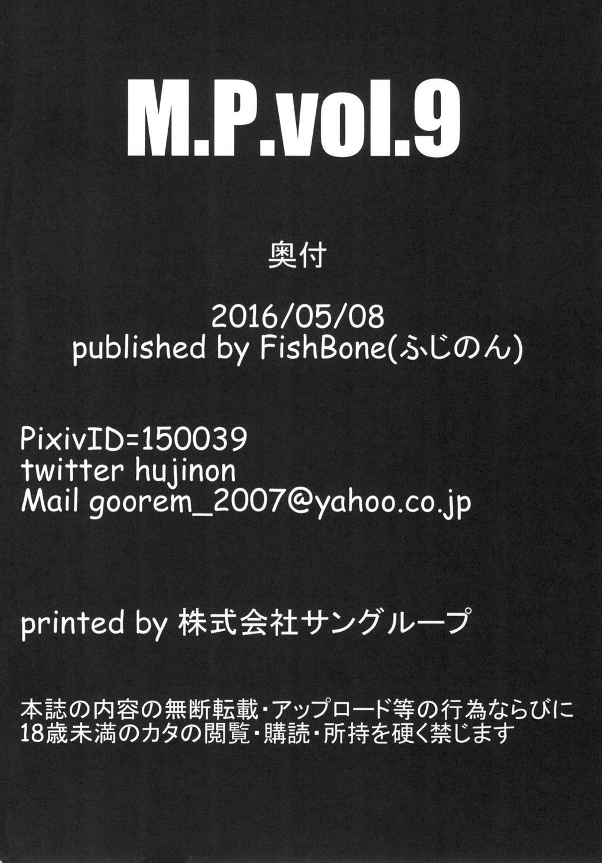 M.P. Vol. 9 19