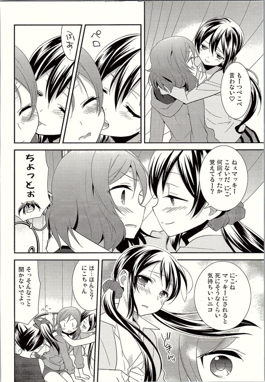 NicoMaki Triangle Revenge 12