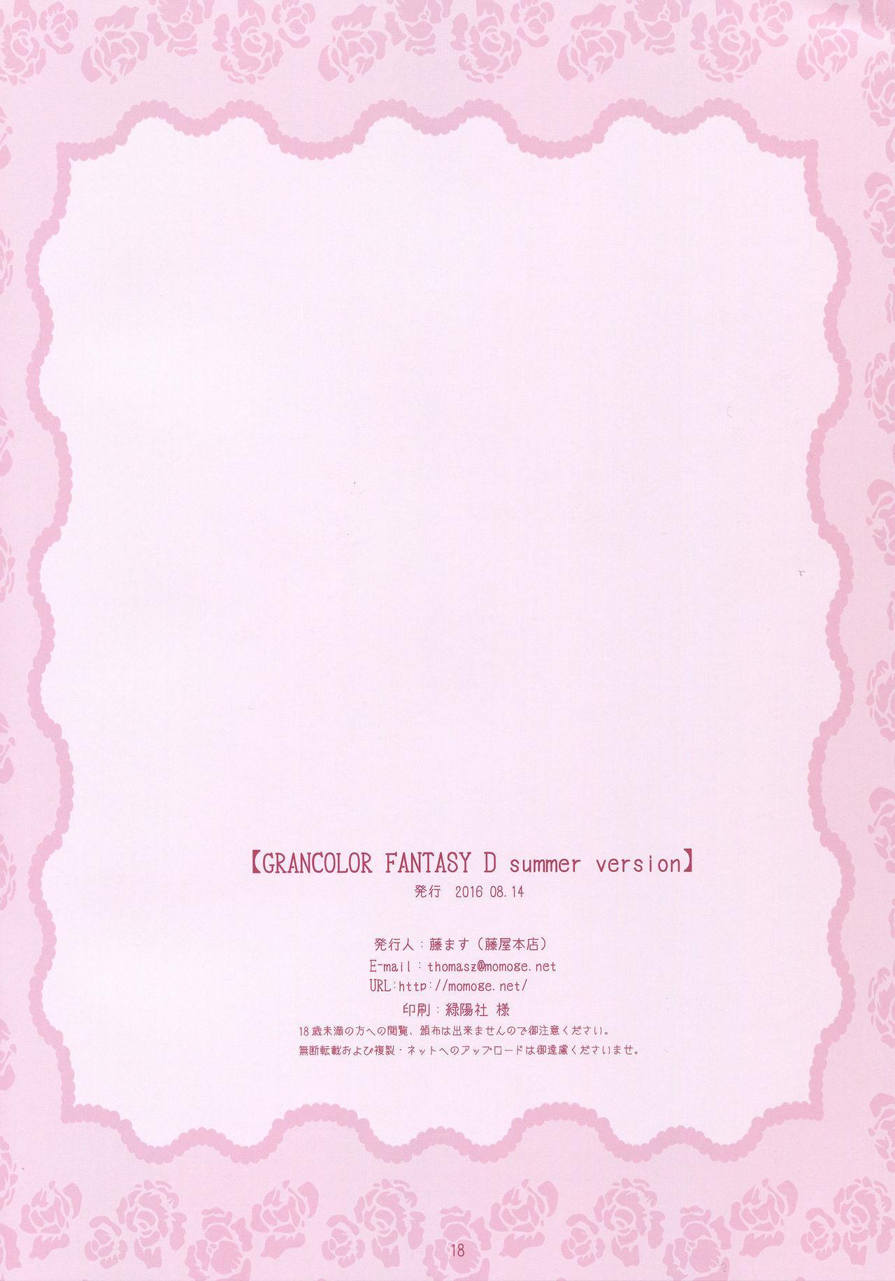 GRANCOLOR FANTASY D summer version 20