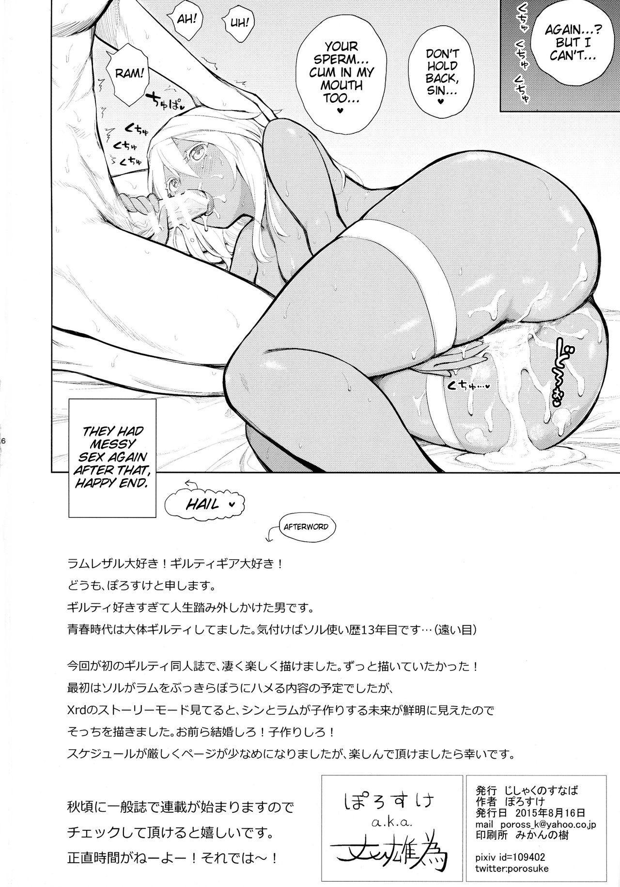 (C88) [Jishaku no Sunaba (Porosuke)] Sin-kun no Hatsu Shasei wa Ram-chan no Naka de do byu byu byu (GUILTY GEAR) [English] 17