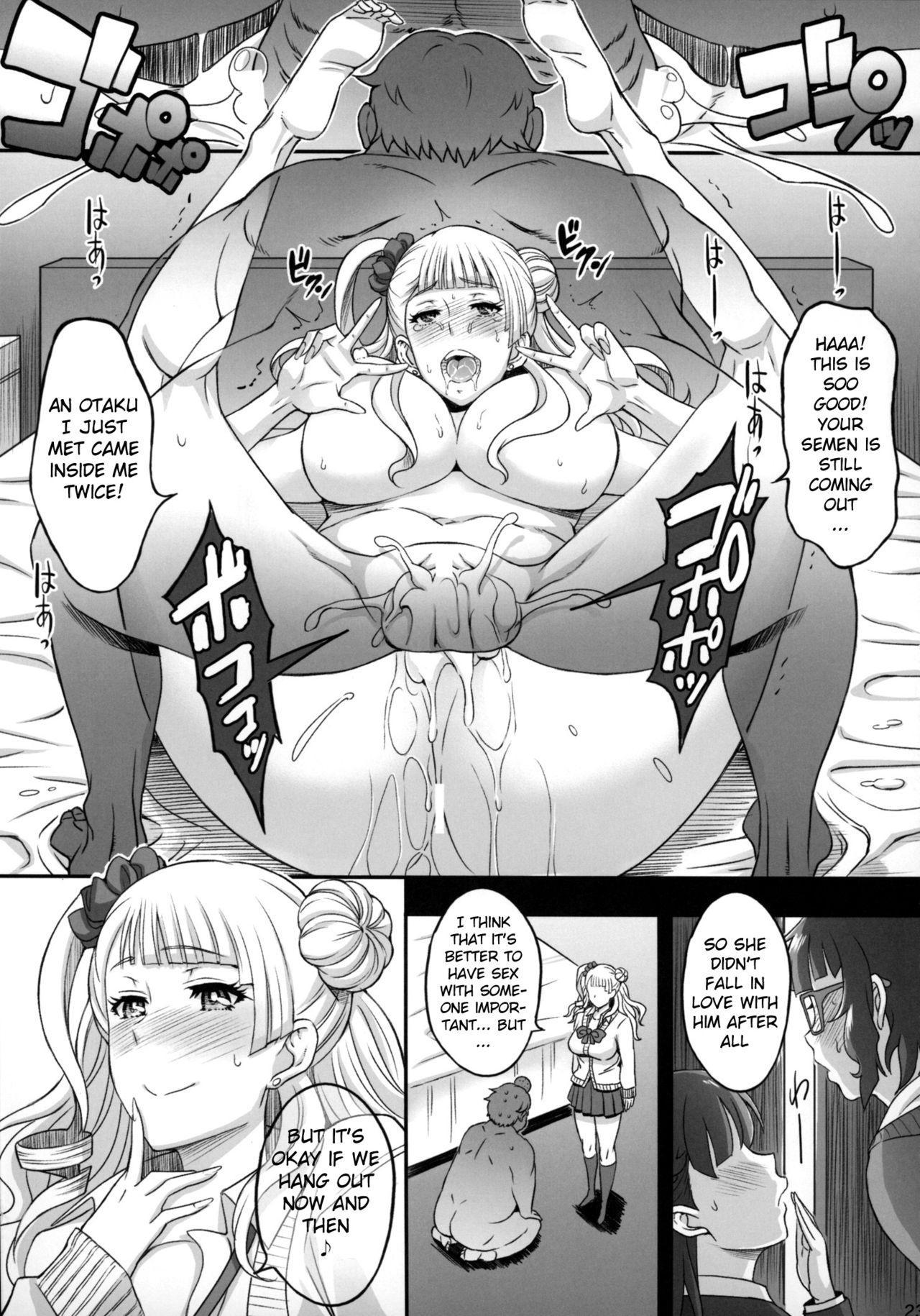 ○○○ shite! Galko-chan 20