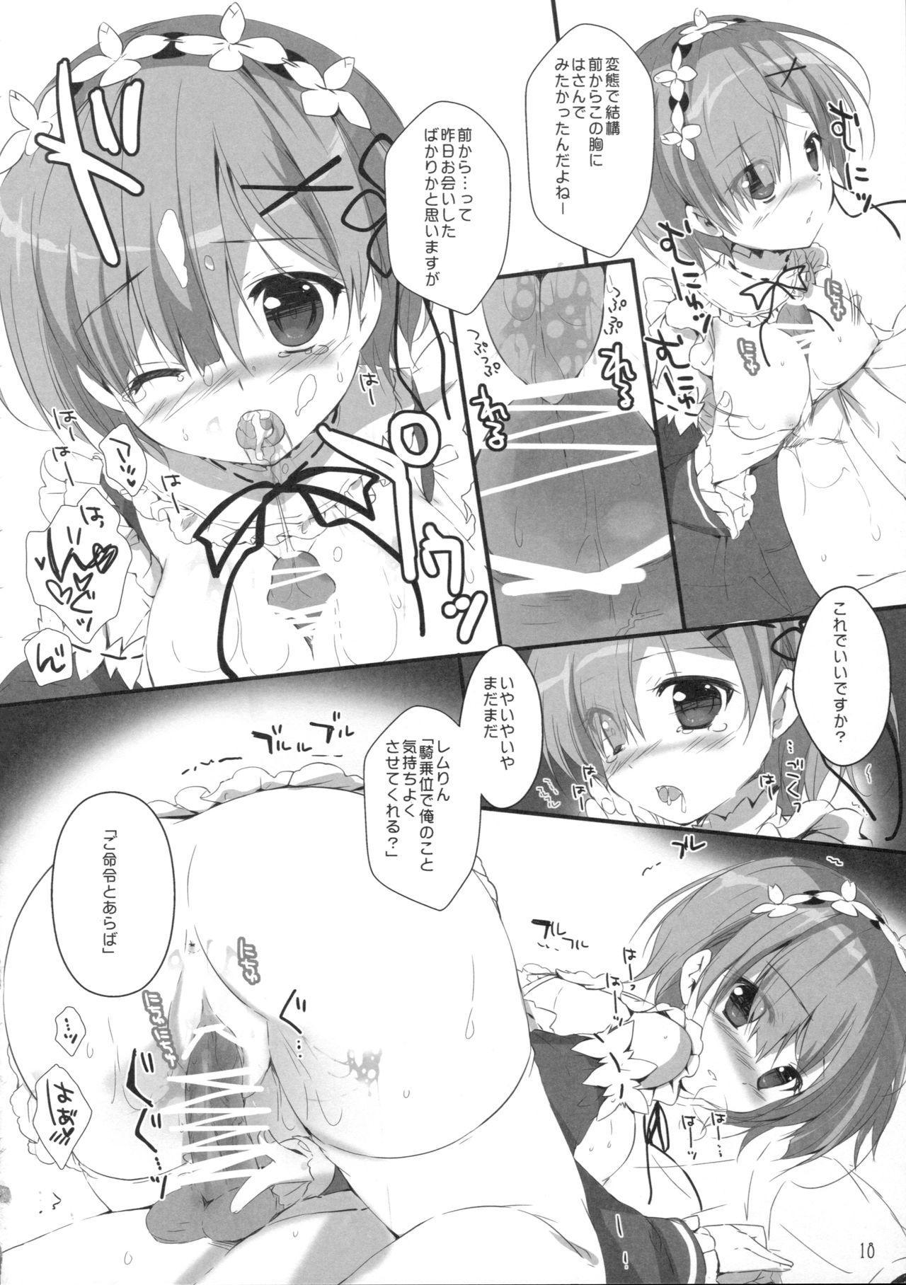Subaru-kun Rem o Suki ni Shite Ii desu yo 16