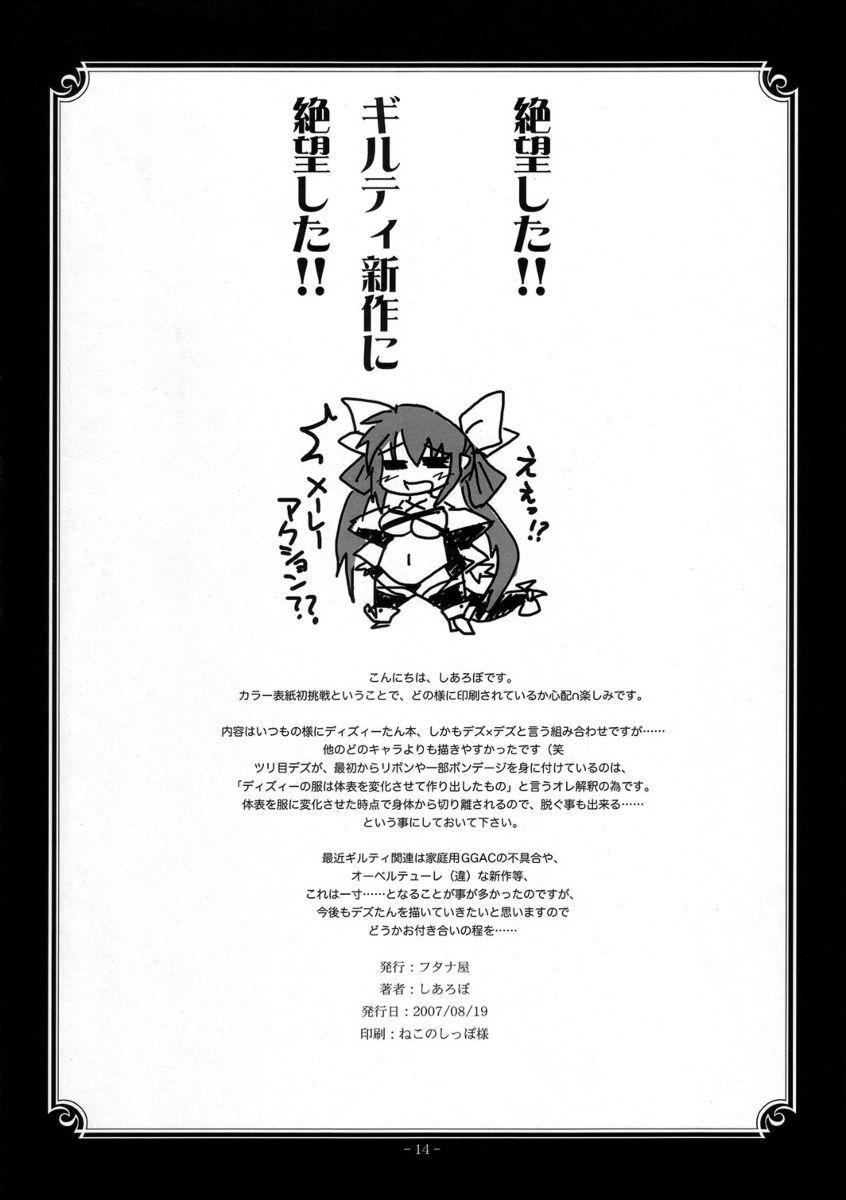 Shoujo D 12