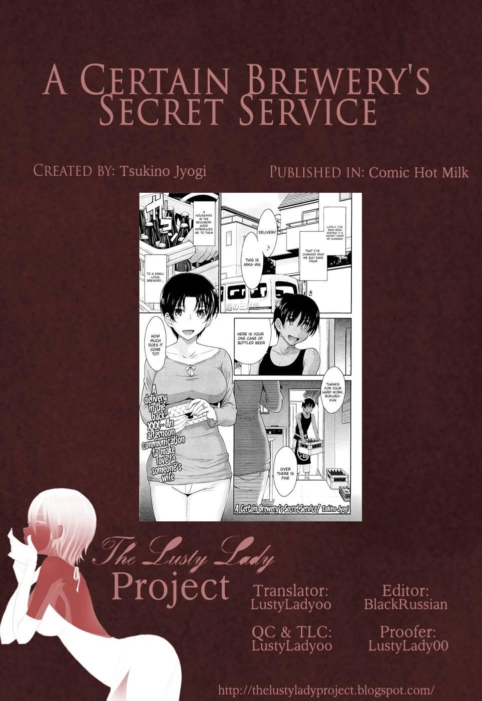 A Certain Brewerys Secret Service 10
