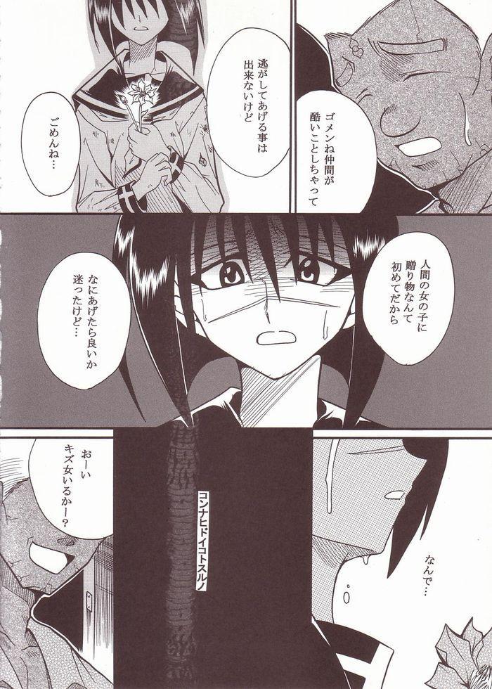 Musou Renkin 10