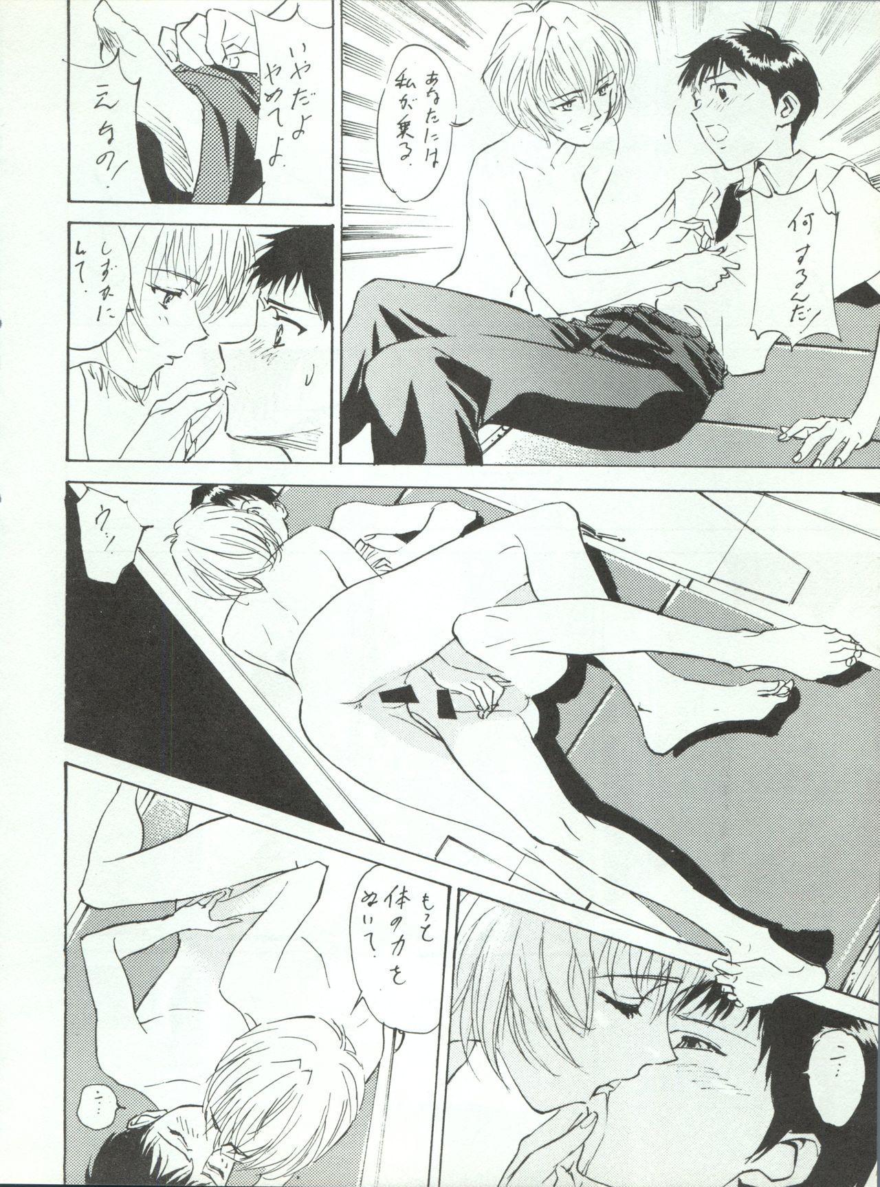 Wanpaku Anime 5 Daibakugeki 18