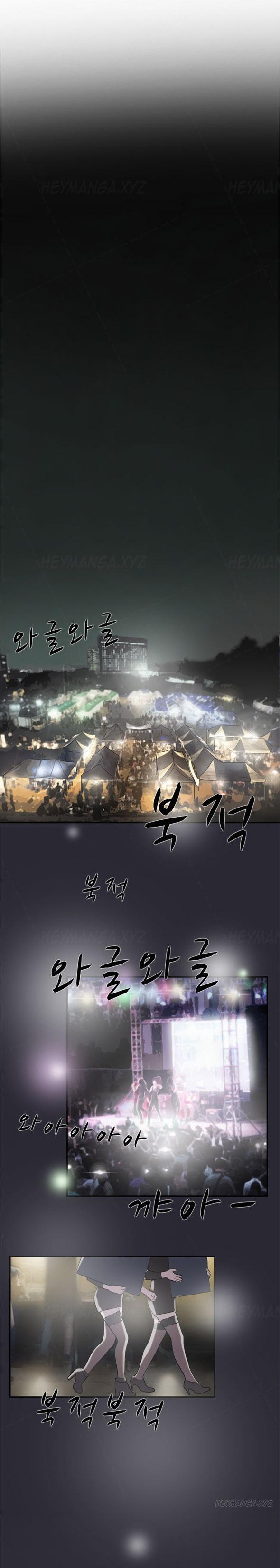 Double Date Ch.1-12 116
