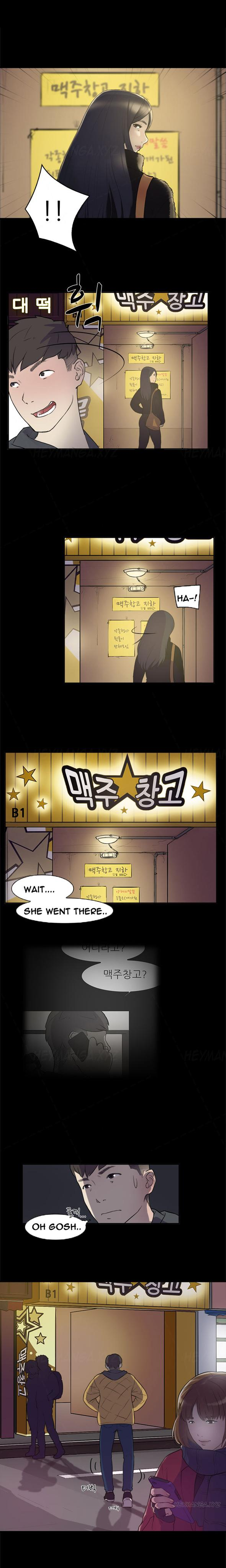 Double Date Ch.1-12 23