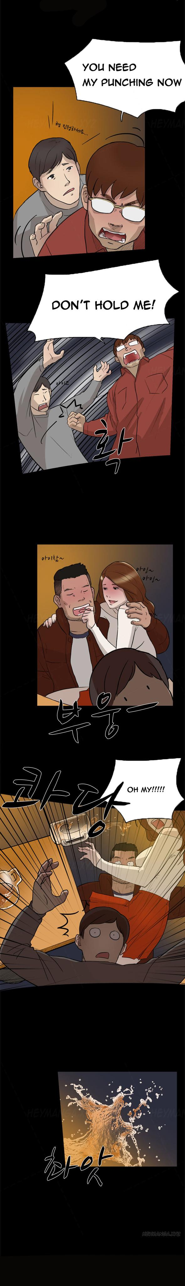 Double Date Ch.1-12 34