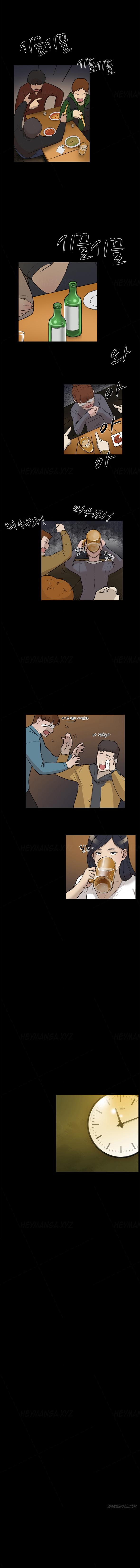 Double Date Ch.1-12 45