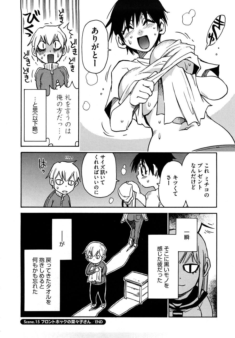 Nanako-san Teki na Nichijou RE 131