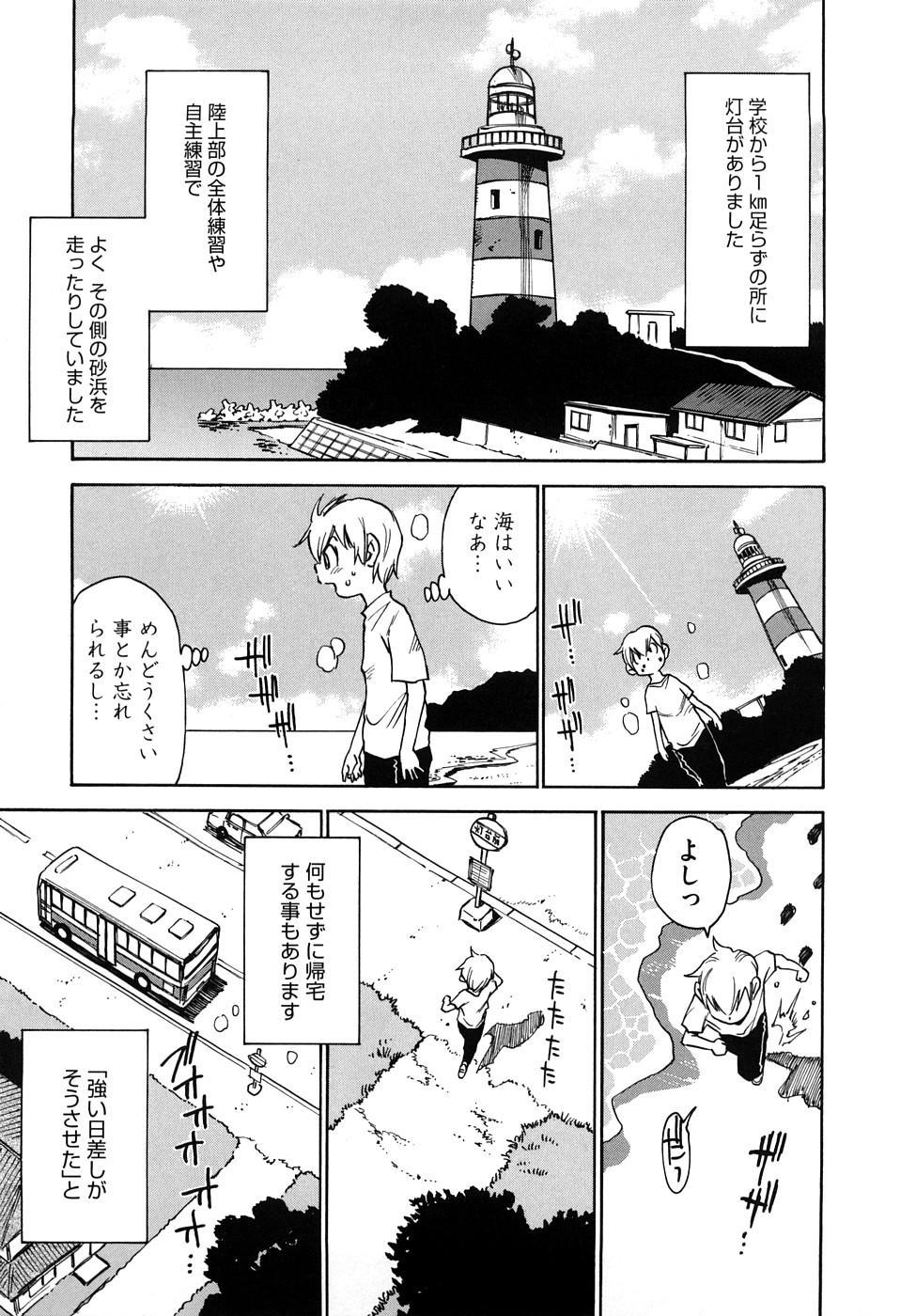 Nanako-san Teki na Nichijou RE 158