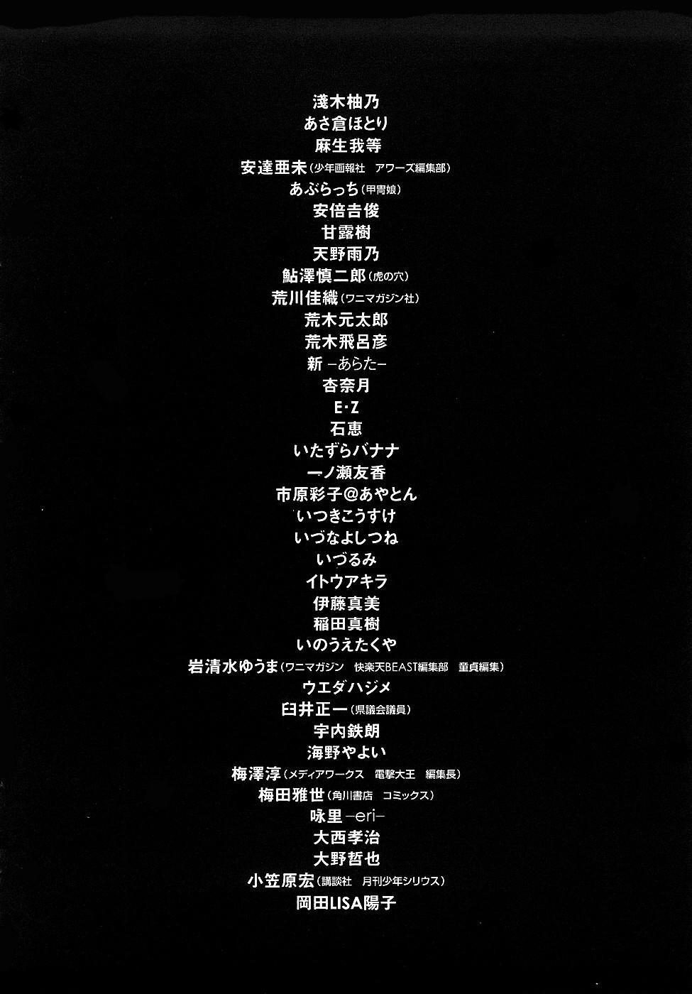 Nanako-san Teki na Nichijou RE 223