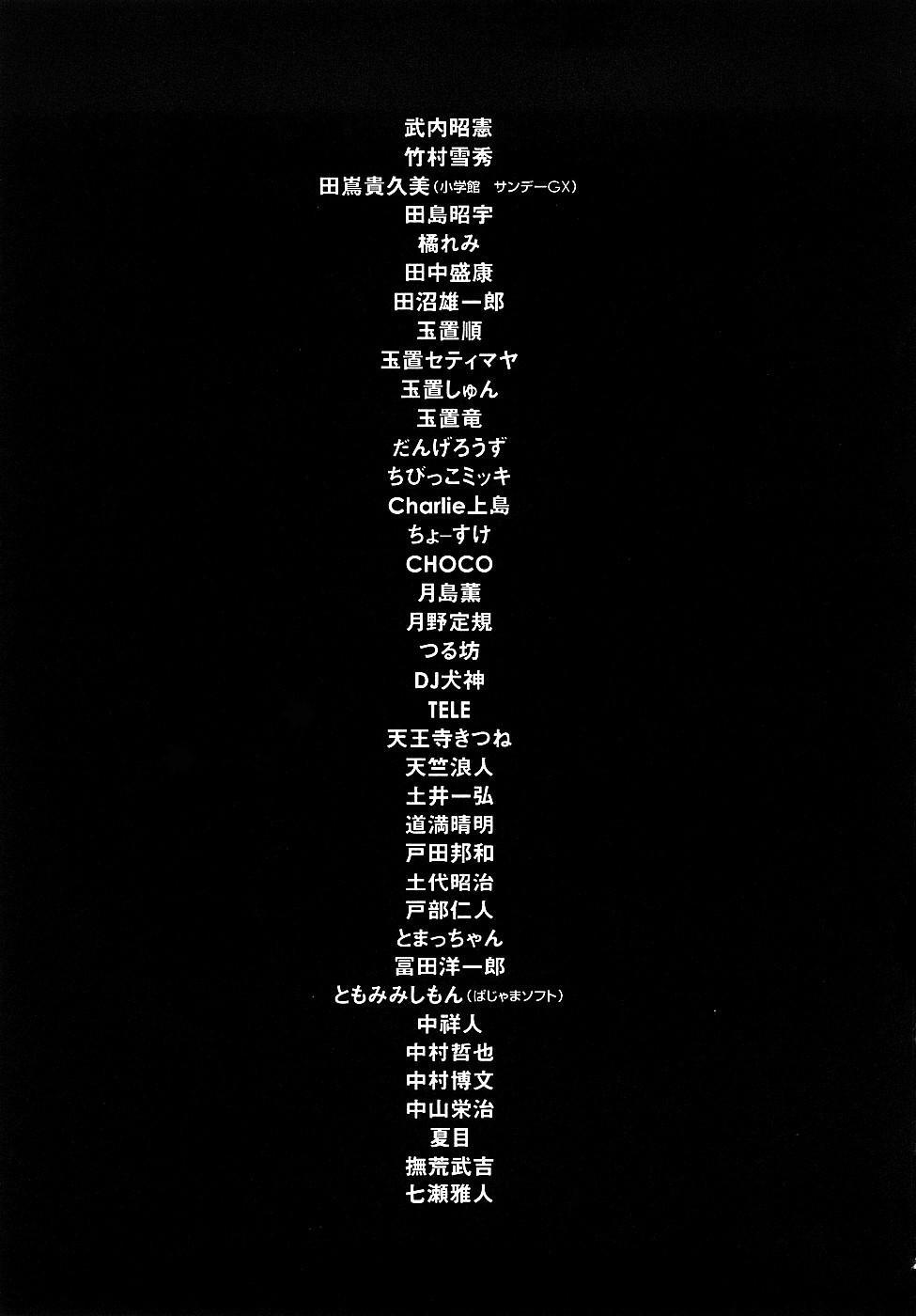 Nanako-san Teki na Nichijou RE 226