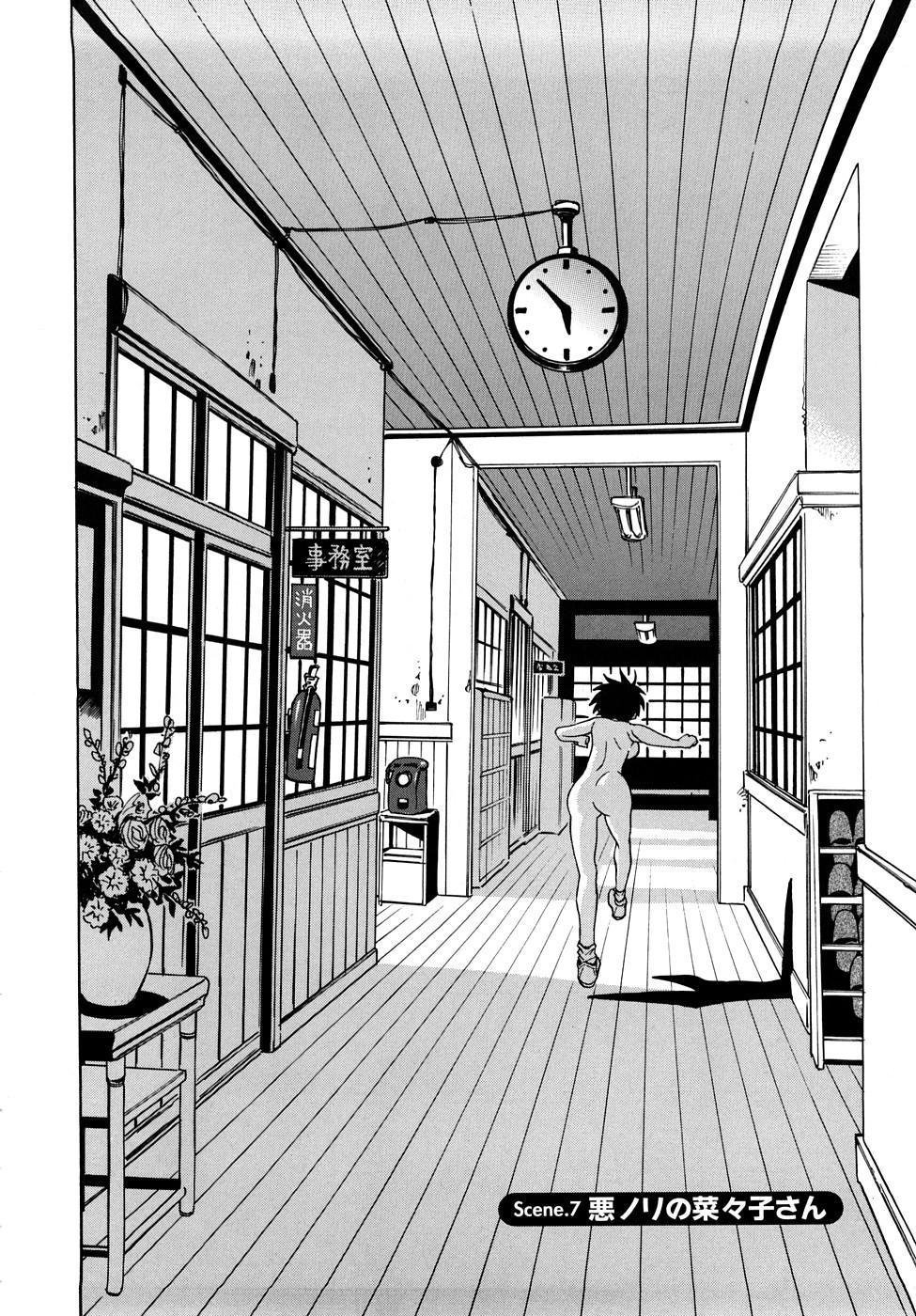 Nanako-san Teki na Nichijou RE 60