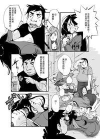 Kawamono 7