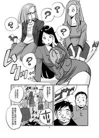 Kawamono 8
