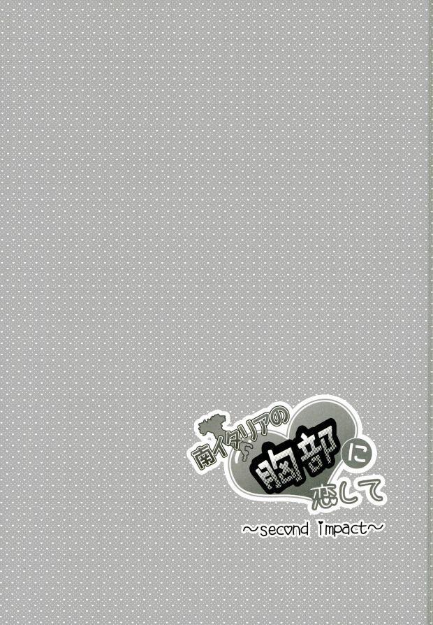 Minami Italia no Kyoubu ni Koishite 34