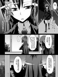 Ashidorei Shoujo 5