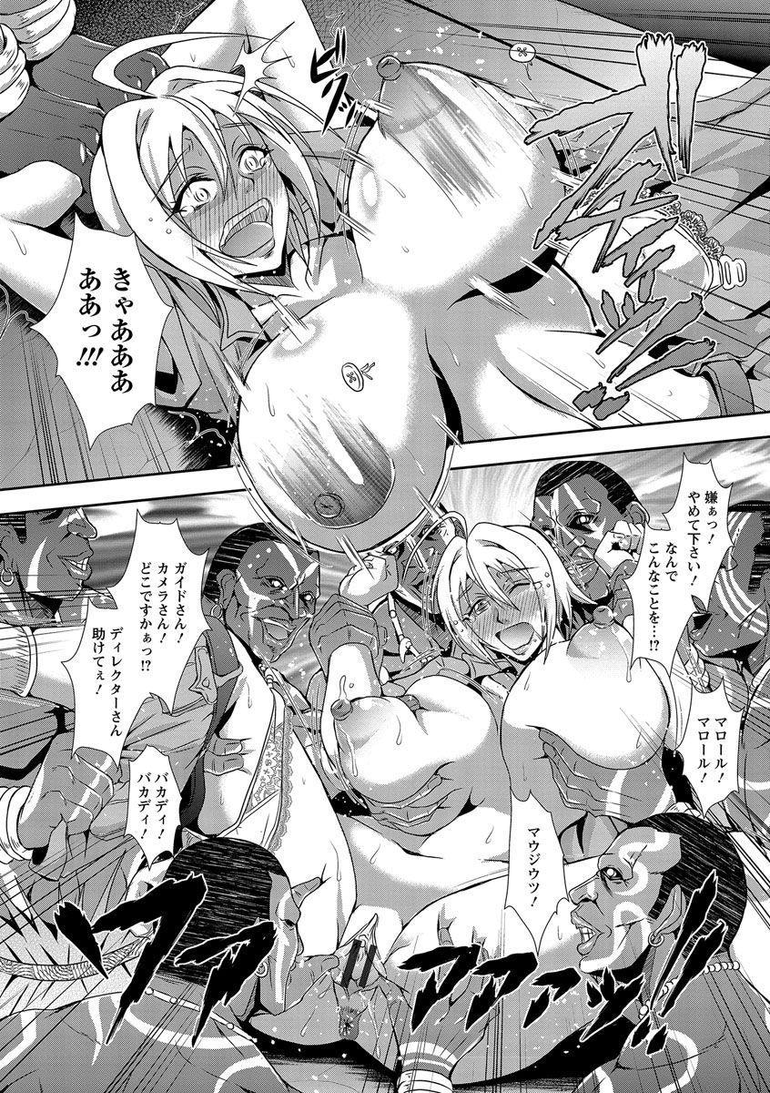 Kyouin Kangoku Kitan 114