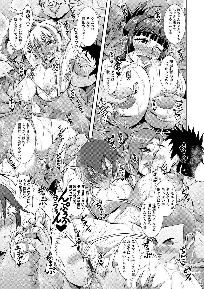 Kyouin Kangoku Kitan 158