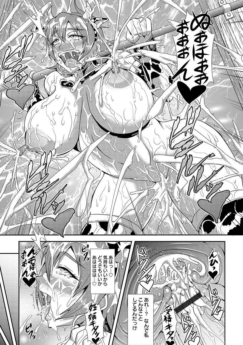 Kyouin Kangoku Kitan 188