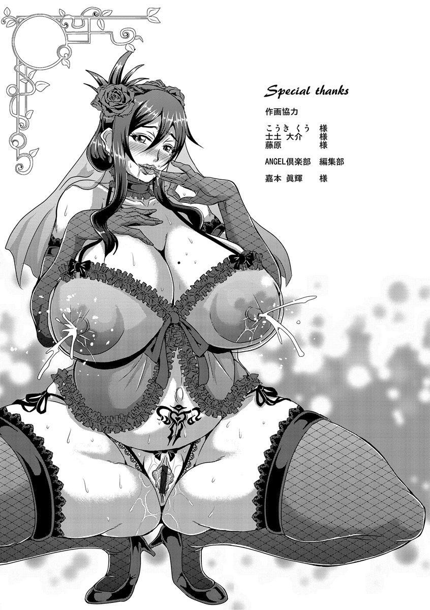 Kyouin Kangoku Kitan 192