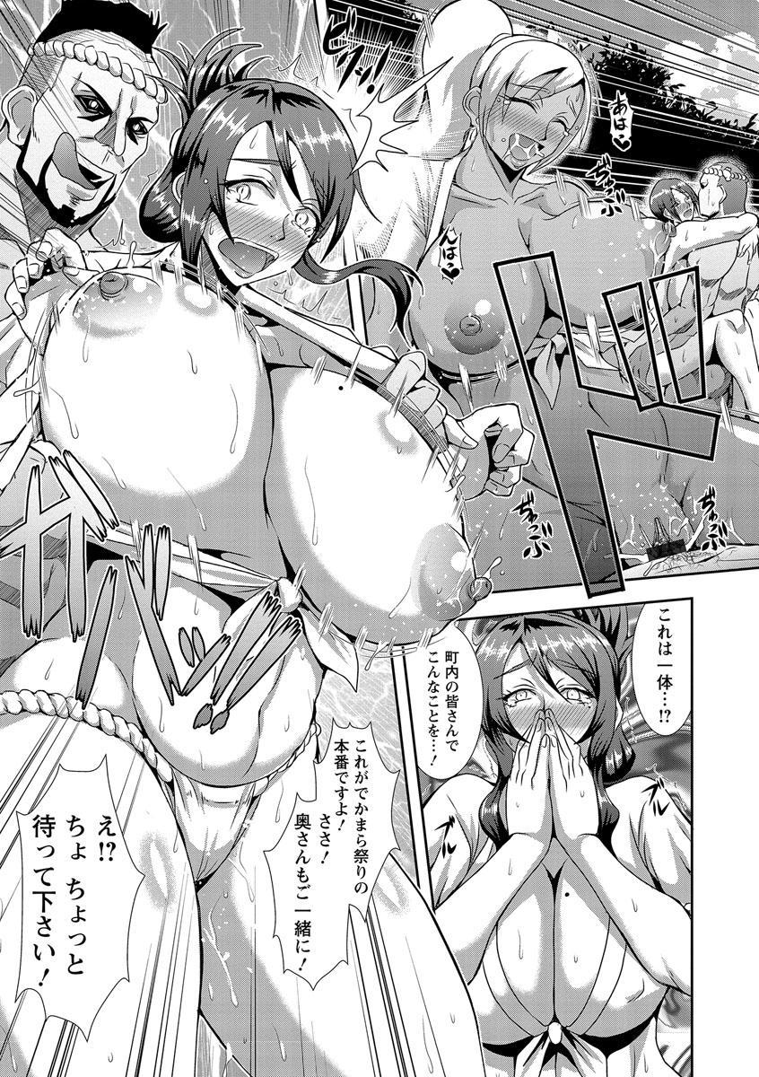 Kyouin Kangoku Kitan 96