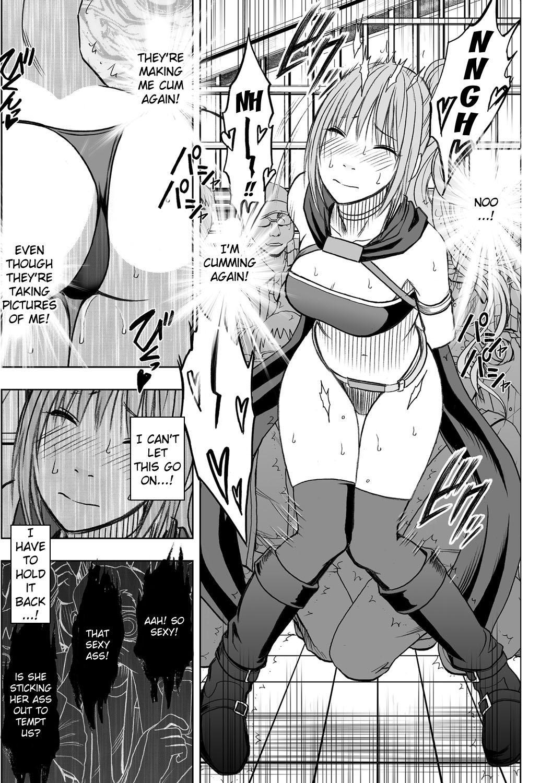 [Crimson] Cosplayer Kyousei Zecchou ~Kutsujoku no Yagai Satsueikai~ Ch. 2 [English] {Kizlan} [Digital] 5