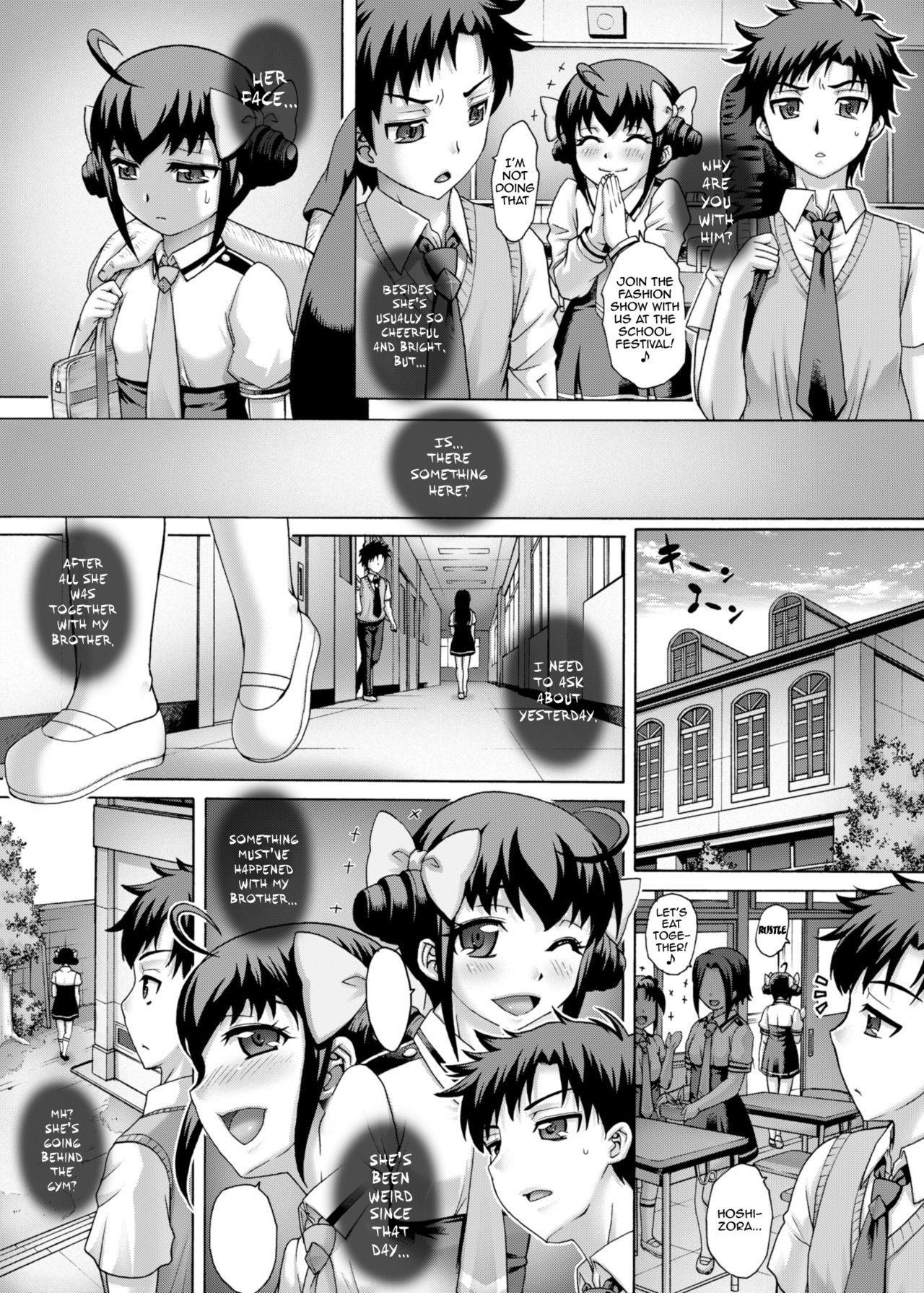 Anata... Gomennasai 4 Ryoujoku Miyuki Hen 9