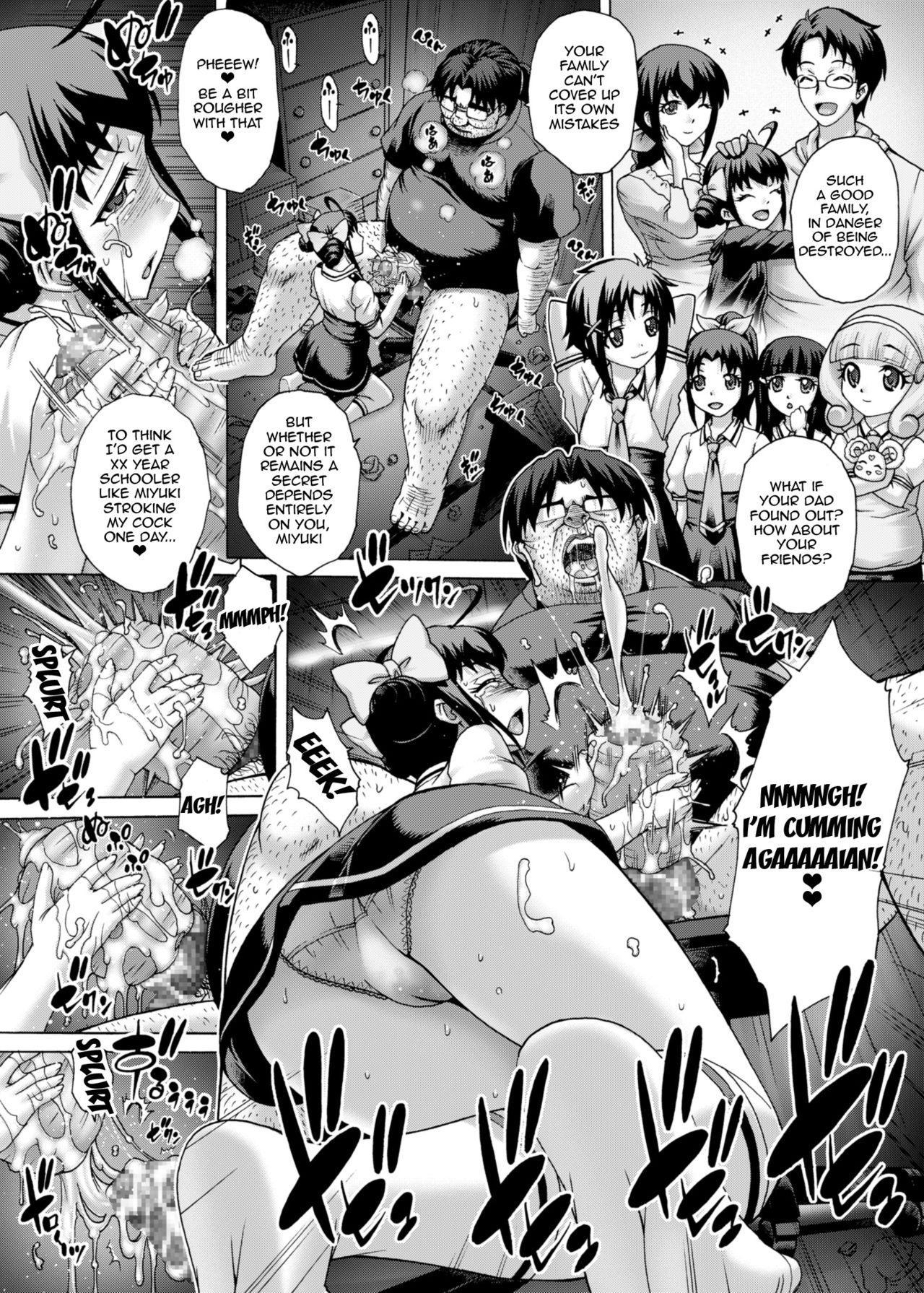 Anata... Gomennasai 4 Ryoujoku Miyuki Hen 3