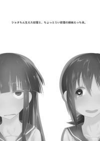 Shotachin Haeta Hatsuyuki to Chotto S-i Fubuki no Shimai Ecchi Bon. 1