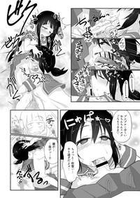 Shotachin Haeta Hatsuyuki to Chotto S-i Fubuki no Shimai Ecchi Bon. 7