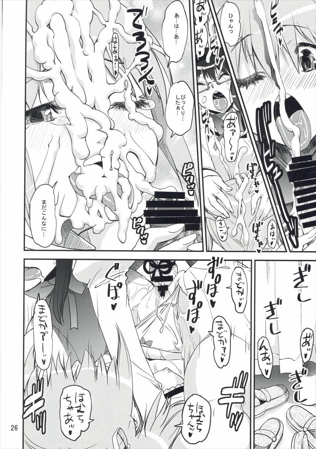 (C89) [KATAMARI-YA (Kanetsuki Masayoshi, Shinama) Noushuku! ! Homumilk (Puella Magi Madoka Magica) 24