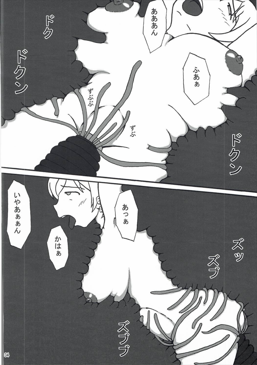 (C89) [KATAMARI-YA (Kanetsuki Masayoshi, Shinama) Noushuku! ! Homumilk (Puella Magi Madoka Magica) 32