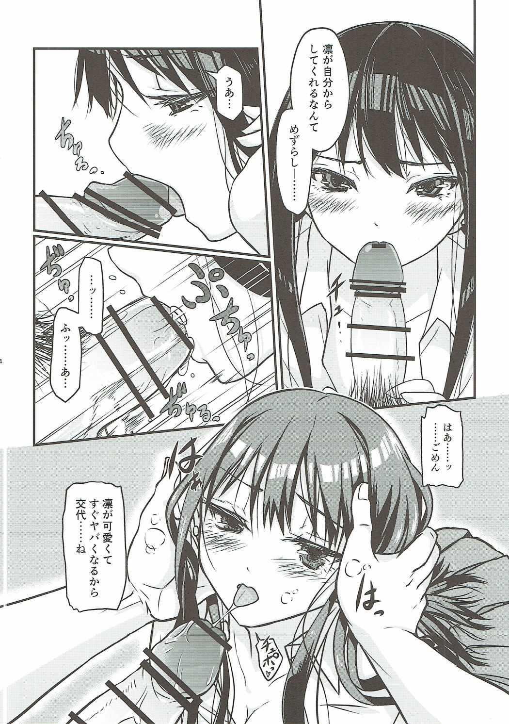 Boku no Kanojo no Shibuya Rin-san 14