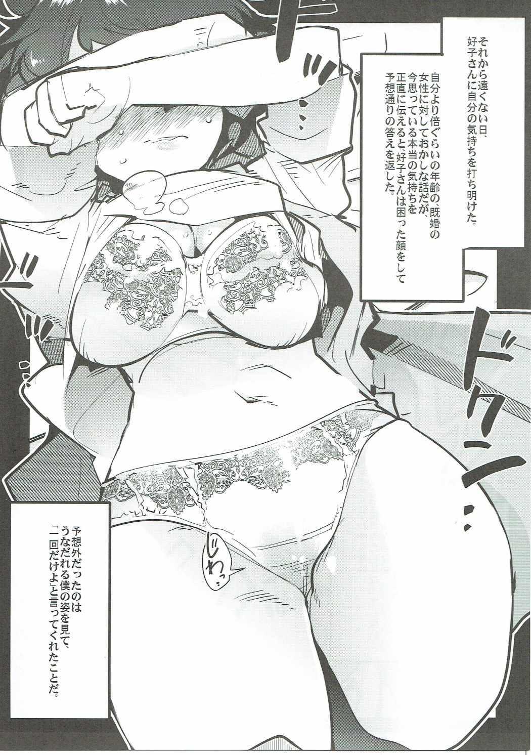 (C90) [Bronco Hitoritabi (Various)] Nishizumi-san-chi no Otoko Senshadou (Girls und Panzer) 25