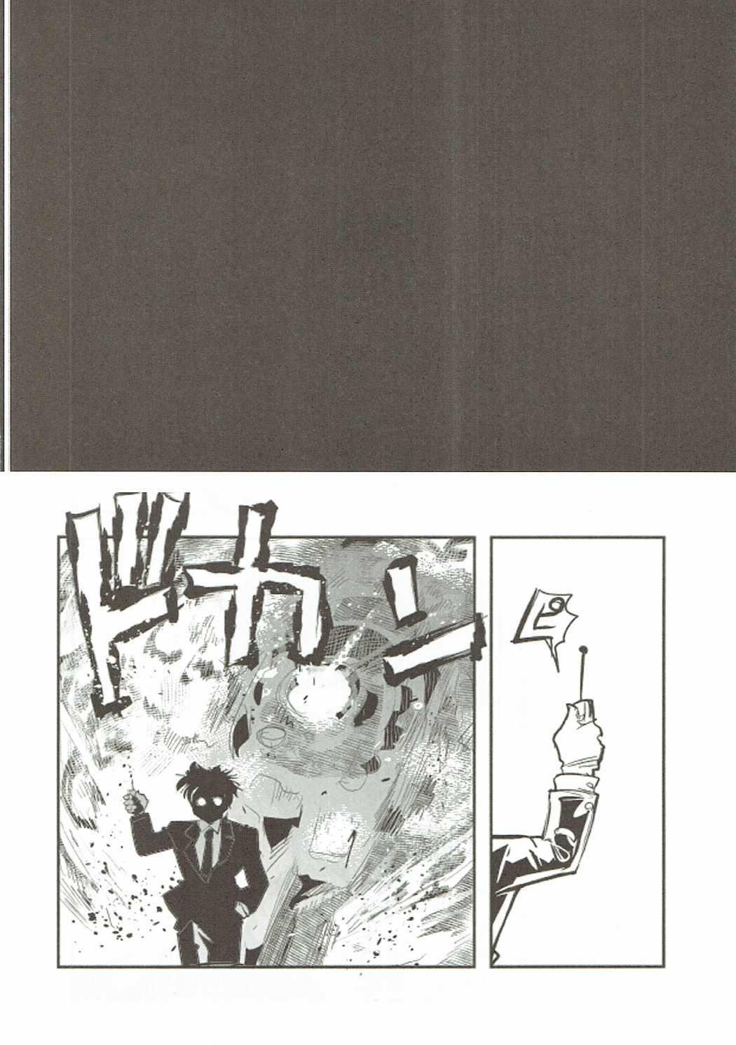 (C90) [Bronco Hitoritabi (Various)] Nishizumi-san-chi no Otoko Senshadou (Girls und Panzer) 32
