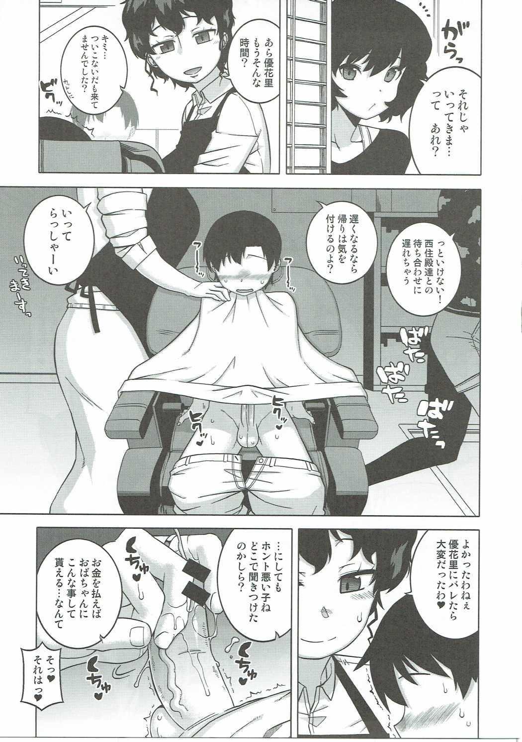 (C90) [Bronco Hitoritabi (Various)] Nishizumi-san-chi no Otoko Senshadou (Girls und Panzer) 33