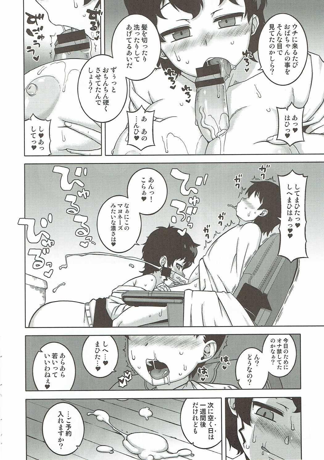 (C90) [Bronco Hitoritabi (Various)] Nishizumi-san-chi no Otoko Senshadou (Girls und Panzer) 34