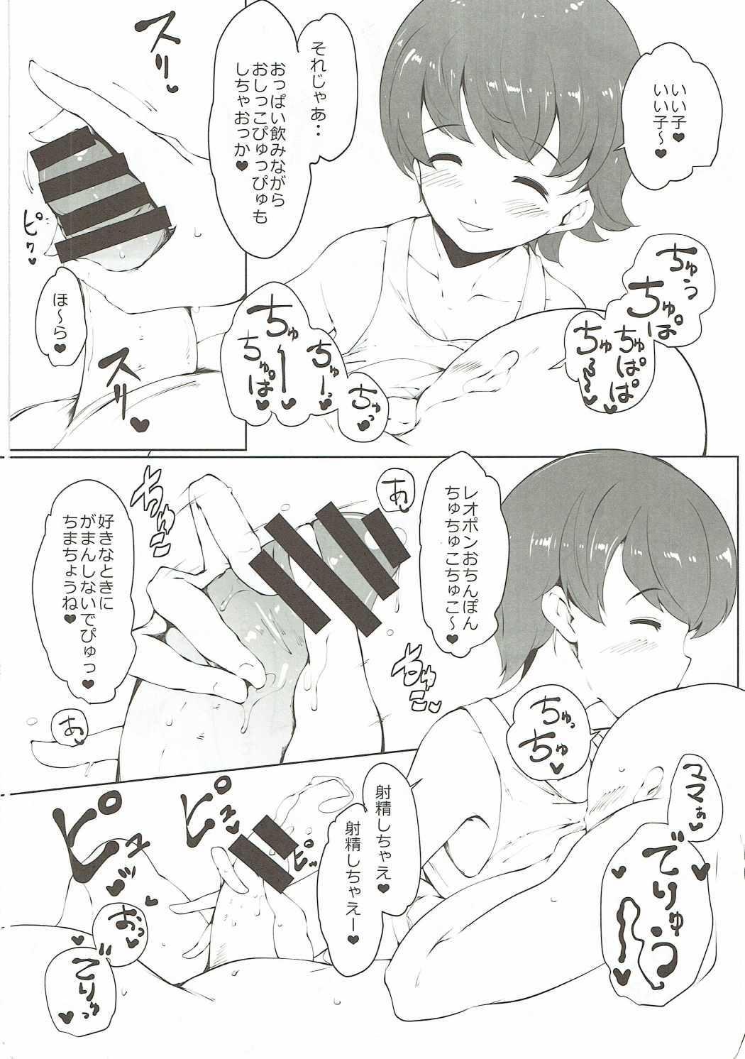 (C90) [Bronco Hitoritabi (Various)] Nishizumi-san-chi no Otoko Senshadou (Girls und Panzer) 36