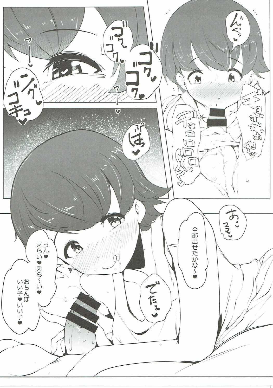 (C90) [Bronco Hitoritabi (Various)] Nishizumi-san-chi no Otoko Senshadou (Girls und Panzer) 39