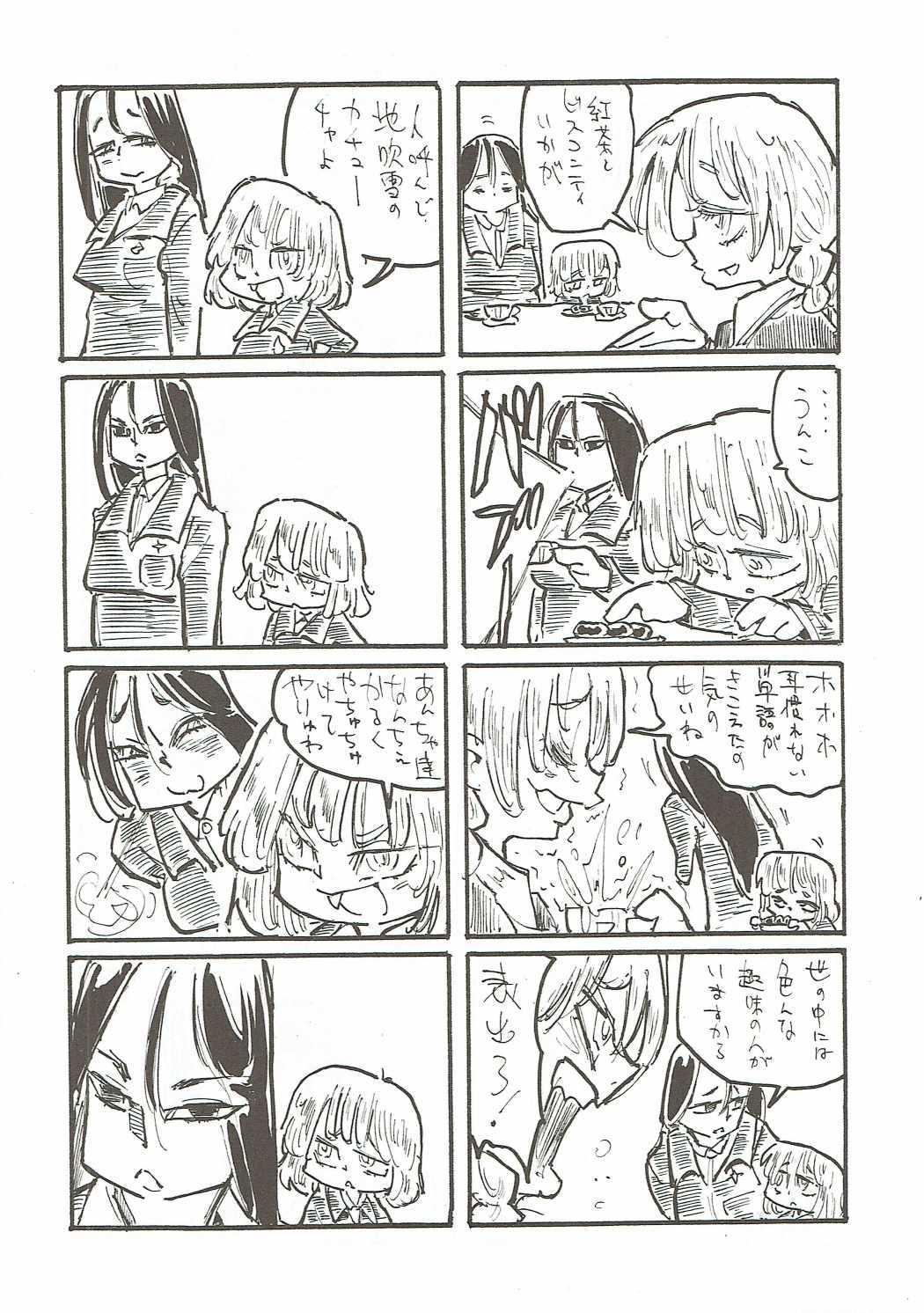 (C90) [Bronco Hitoritabi (Various)] Nishizumi-san-chi no Otoko Senshadou (Girls und Panzer) 52