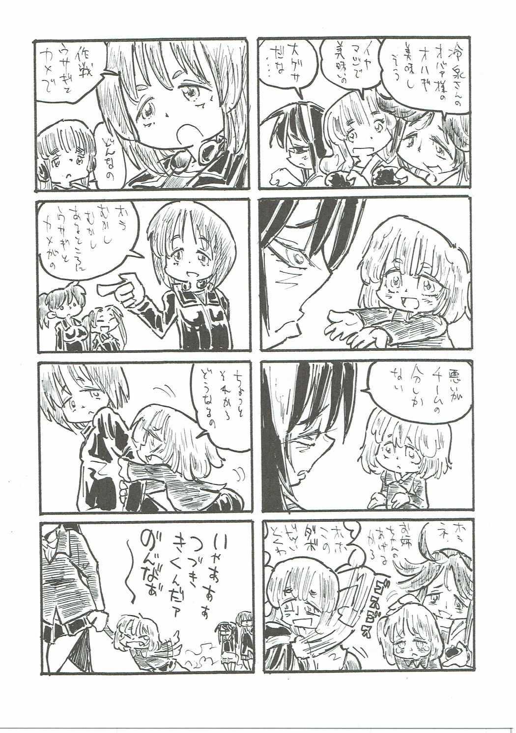 (C90) [Bronco Hitoritabi (Various)] Nishizumi-san-chi no Otoko Senshadou (Girls und Panzer) 53