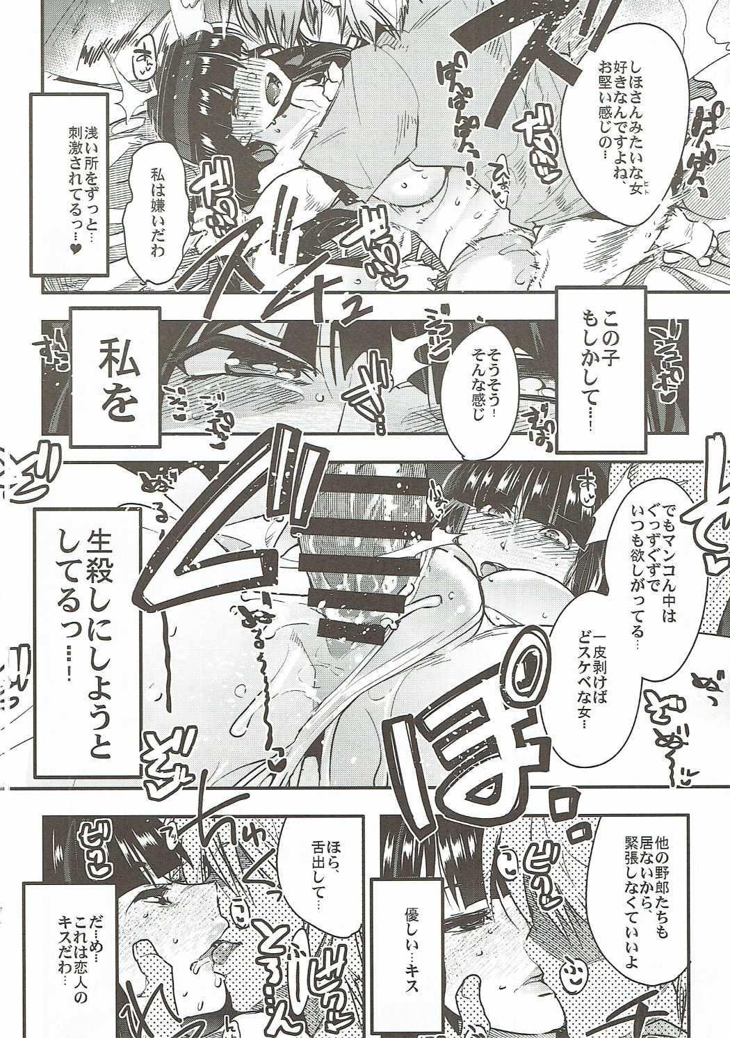 (C90) [Bronco Hitoritabi (Various)] Nishizumi-san-chi no Otoko Senshadou (Girls und Panzer) 8