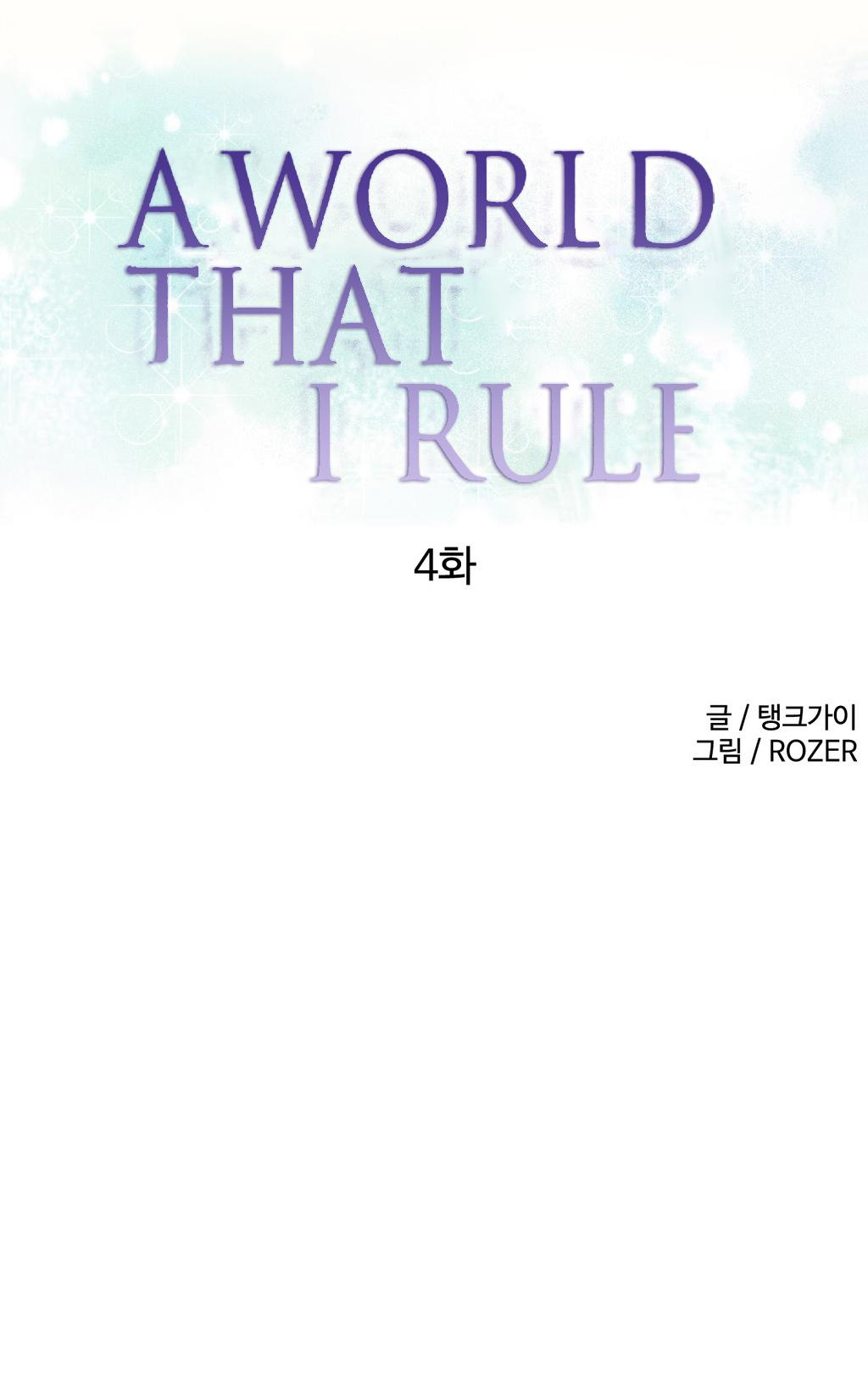A World That I Rule Ch.01-35 56