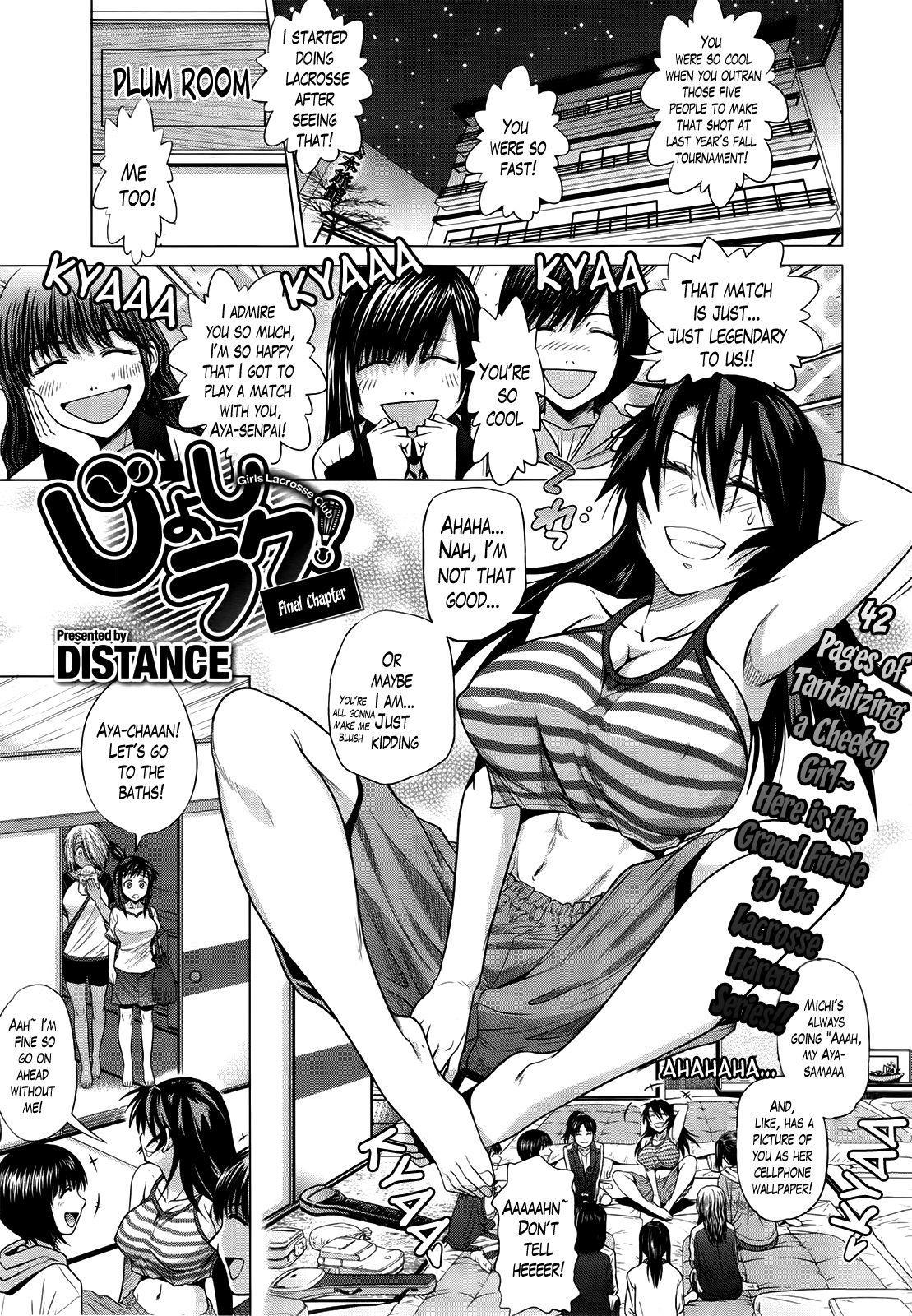 Jyoshi Luck! Girls Lacrosse Club + Bonus Chapter 8 & Booklet Melon 173